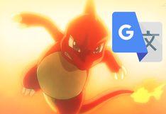 Google Translate y el extraño resultado al traducir 'Charmeleon' de Pokémon GO